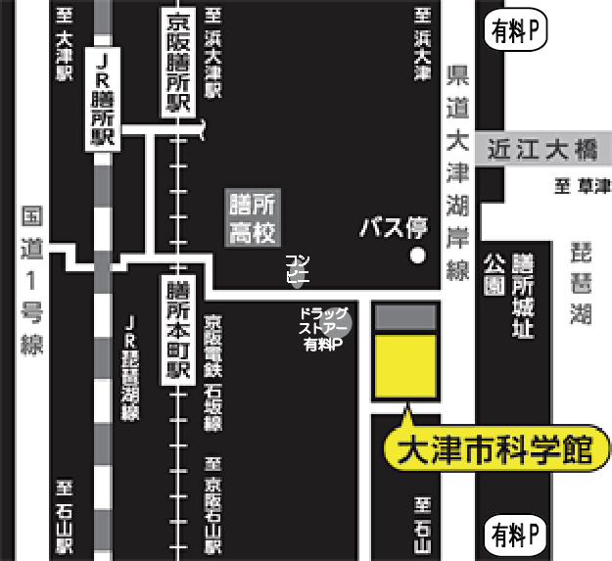 http://www.otsu.ed.jp/kagaku/01_guidance/images/chizu2%E6%96%B0.png